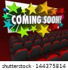A movie theatre of red chairs and a screen with the words Coming Soon in 3d letters surrounded by colorful stars - stock vector