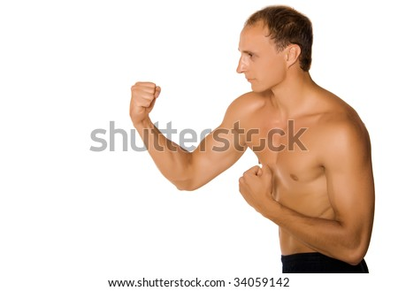 a muscular man fighting