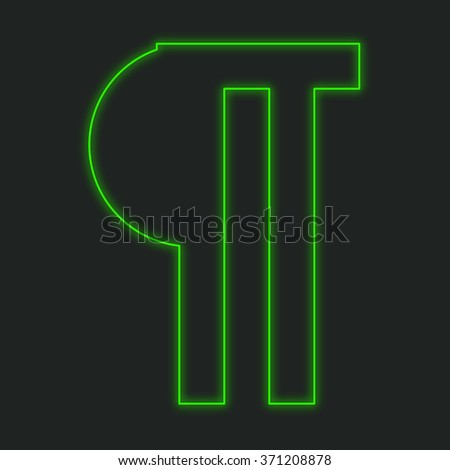 A Neon Icon Isolated on a Black Background - Paragraph