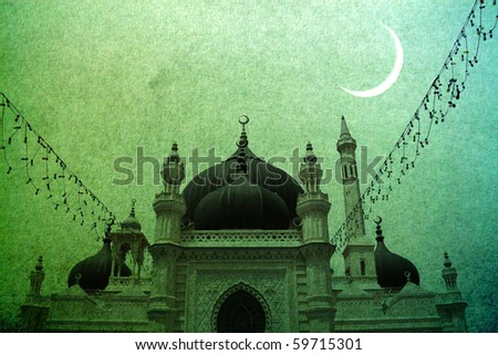 A new Ramadan moon against the silhouette of a Moghul mosque. - stock photo