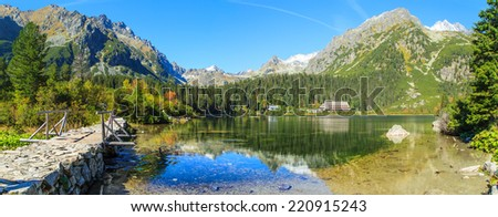 A panorama of a Popradske Pleso in Slovakian part of Tatra mountains, Slovakia
