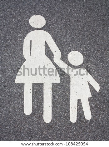 A pedestrian area near a school - showing walking allowed only. - stock photo
