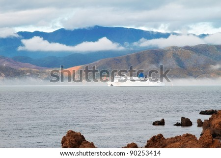 A photo of a Rocky Coast near Wellington, New Zealand