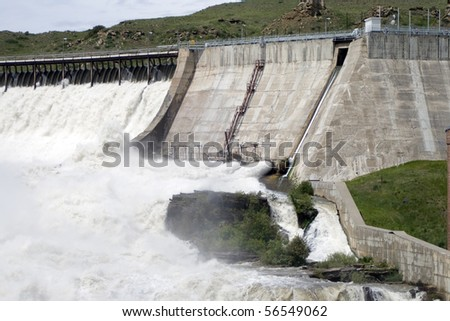 A photo of the dam in Great Falls, Montana. - stock photo