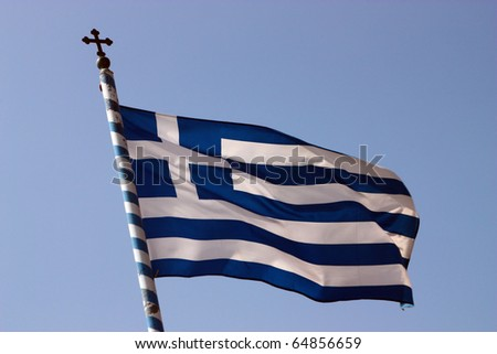 A photo of the greek flag flapping in the wind. - stock photo