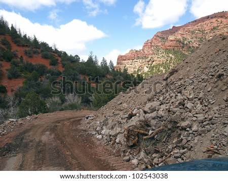 A pile of rubble at a rural road construction site. - stock photo