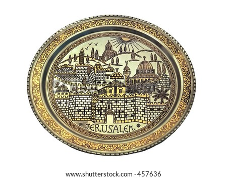 A plate with the drawing of jerusalem on it. - stock photo