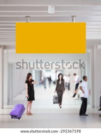 A portrait of a blank billboard or sign for advertisement at the airport - stock photo