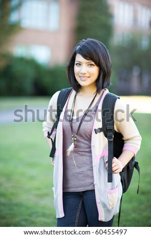 A portrait of a mixed race college student at campus