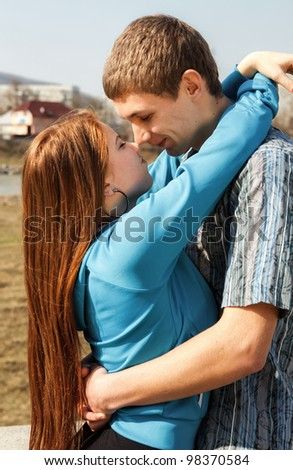 A portrait of a sweet couple in love. - stock photo