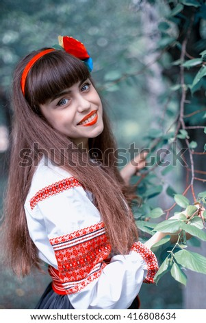 A portrait of a Ukrainian girl in a national costume