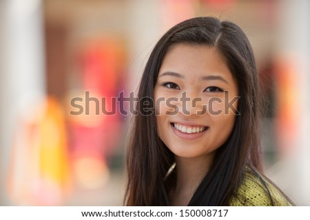 A portrait of a young and beautiful Asian girl