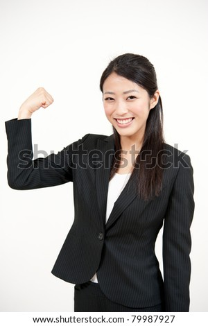 a portrait of beautiful businesswoman - stock photo