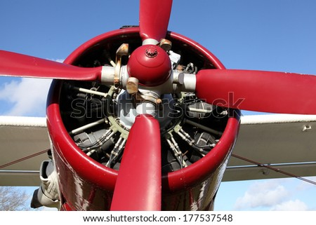 a radial aircraft engine with four propellers - stock photo