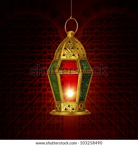 A Ramadan Greeting card template with traditional lamp - stock photo