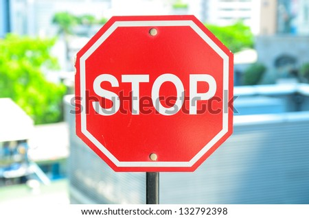 A red stop sign