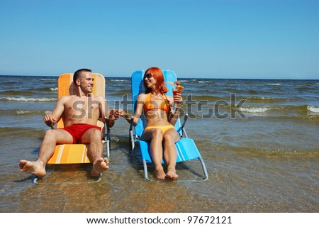 A rest - stock photo
