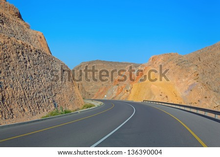 A road in the omani mountains