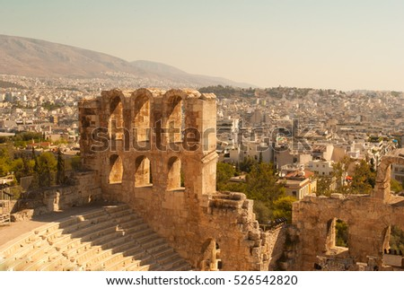 A ruin of Odeon of Herodes Atticus or Herodeon in Acropolis, Athens, Greece