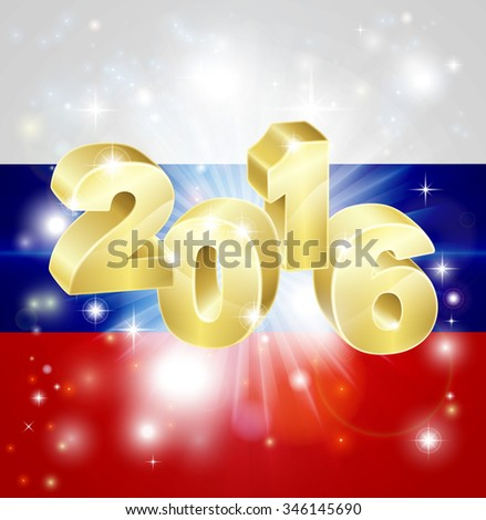 A Russian flag with 2016 coming out of it with fireworks. Concept for New Year or anything exciting happening in Russia in the year 2016. - stock photo
