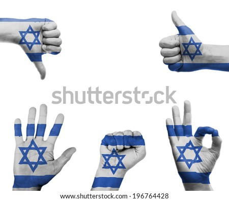 A set of hands with different gestures wrapped in the flag of Israel - stock photo