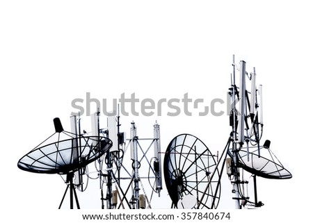 a set of satellite dishes - stock photo