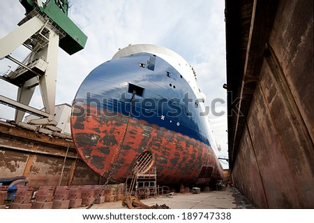 A ship in a dock in Denmark, Frederikshavn. X bow offshore type design. Bow thruster fitted in the front - stock photo