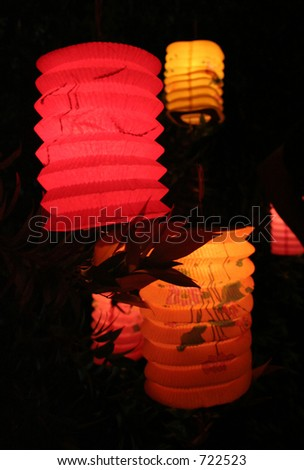 A shot of some Chinese lanterns - stock photo