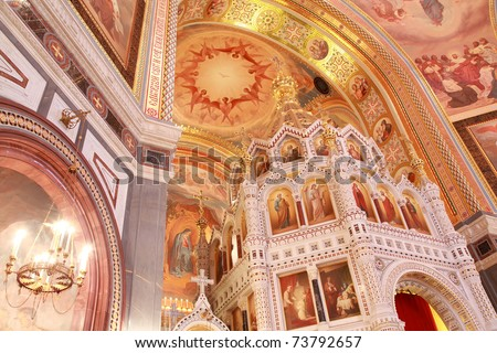 A side view of arch over the Altar inside Cathedral of Christ the Saviour in Moscow, Russia - stock photo