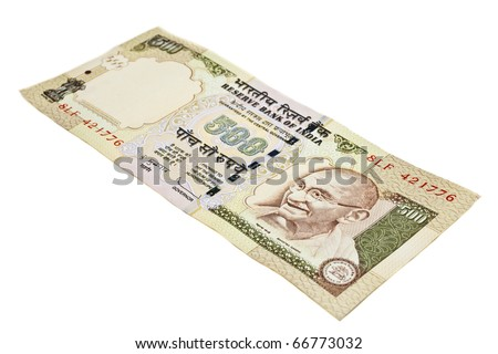 A single five hundred rupee note (Indian currency) isolated on a white background. - stock photo