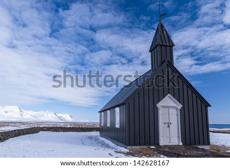 A small Icelandic church in the winter snow on the Snaefellsnes peninsula.