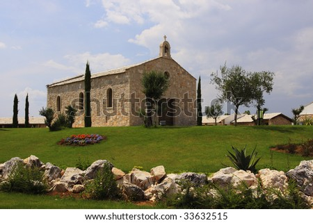 A small rural church in Medjugorje