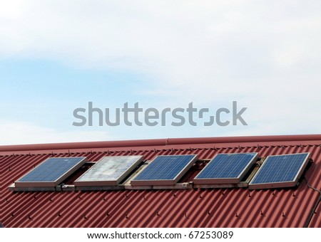 A solar panel on the roof