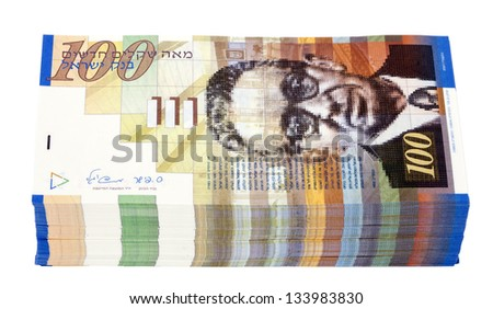 A stack of 100 NIS (New Israeli Shekel) money notes, isolated on white background. - stock photo