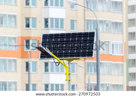 a Street lamp powered by solar batteries