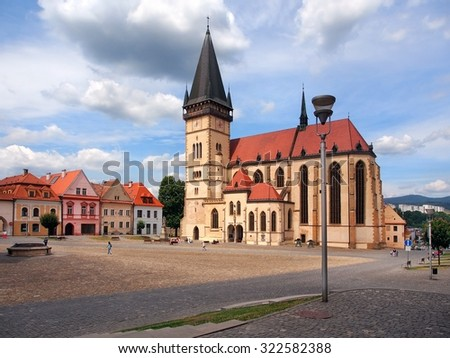 A summertime view of St. Egidius Basilica in center of Bardejov, historical medieval town located in Spis region, North-Eastern Slovakia. The town Bardejov is one of UNESCO's World Heritage Sites.