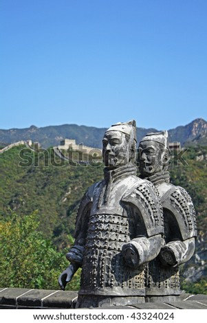 a symbolic statue as a terracota soldier to guide and secure the great wall, beijing, china