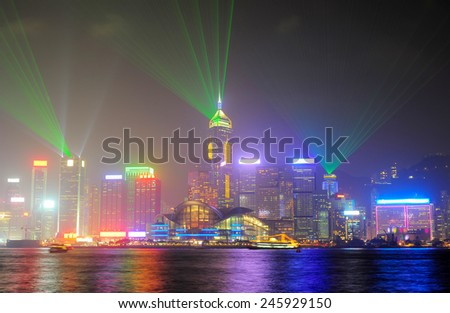 A Symphony of Lights is a synchronised building exterior decorative light and laser multimedia display, featuring 44 buildings on both sides of the Victoria Harbour  - stock photo