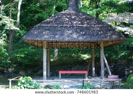 https://thumb1.shutterstock.com/display_pic_with_logo/167494286/748601983/stock-photo-a-teahouse-in-a-japanese-garden-in-autumn-748601983.jpg