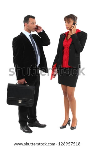 A team of ambitious business professionals - stock photo