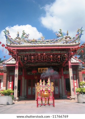 A Temple In Penang Malaysia - stock photo