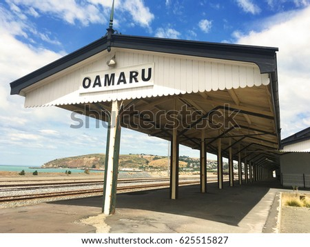 A Terminal of Oamaru Station, The city in New Zealand east coast, North Otago Area