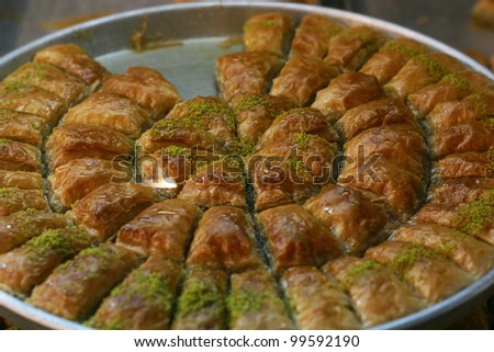 A Tray of Baklava - stock photo