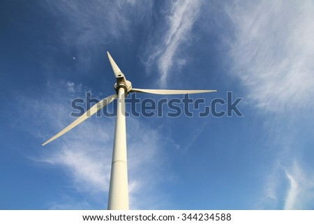 A turbines with blue sky and sunny day