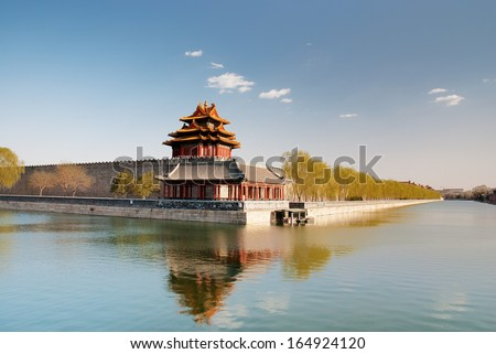 a turret of Forbidden City, Beijing, China - stock photo