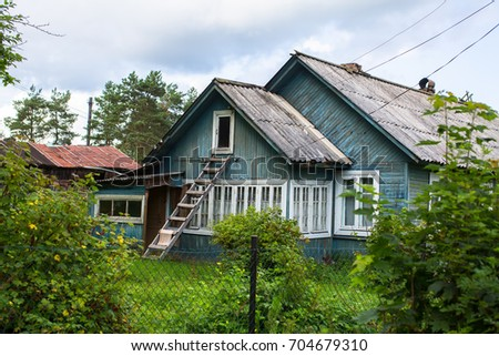 Quaint Two Story Home Exterior Front Stock Photo 1798587