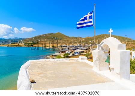 A typical white Greek church in Monastiri bay, Paros island, Greece - stock photo
