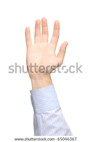 A view of a raised hand isolated on white background - stock photo