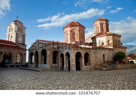 A view of an orthodox monastery St. Naum in Ohrid, Macedonia