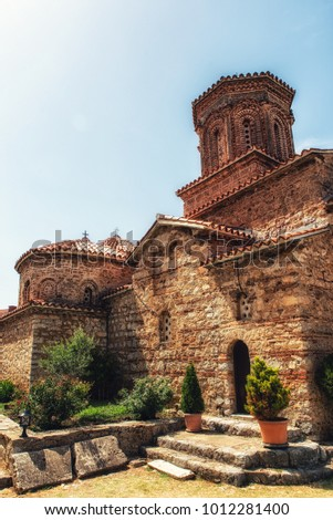 A view of an orthodox monastery tower St. Naum in Ohrid, Macedonia